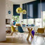 Rullegardiner på kjøkken og stue