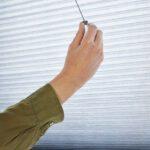 Smartcord plisségardiner fra Fasadeprodukter AS